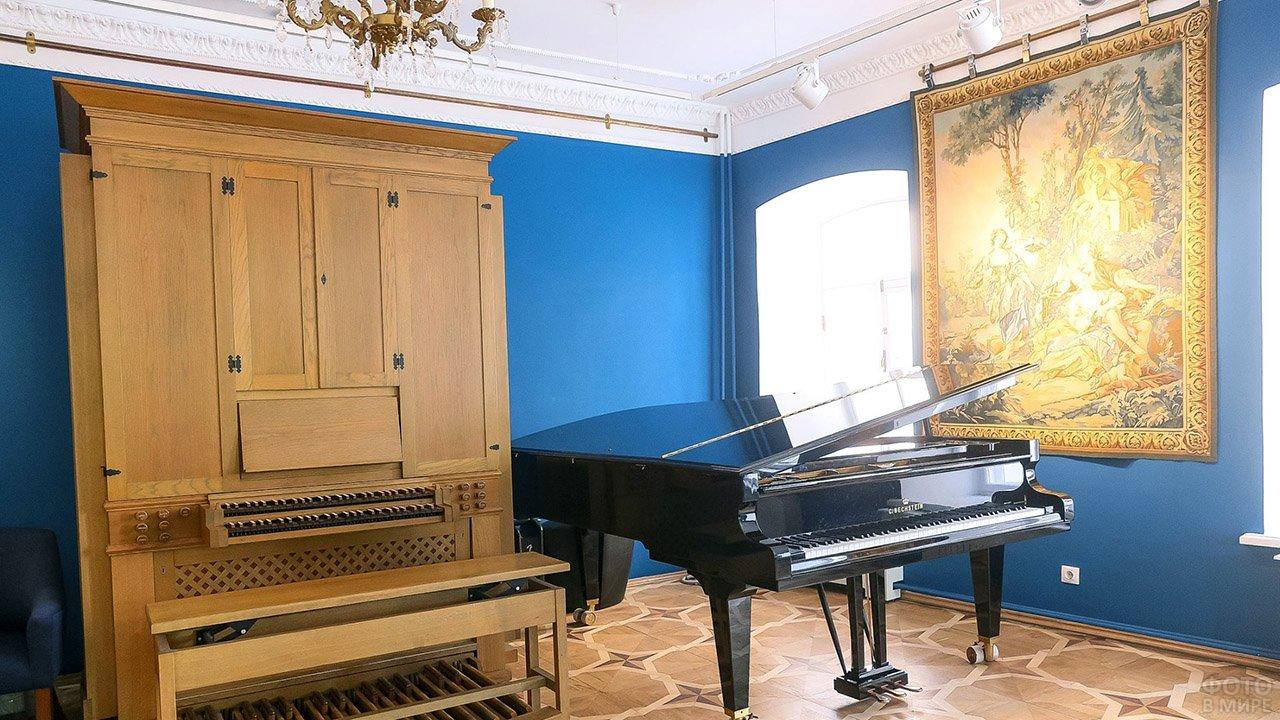 Музыкальный салон в доме-музее Цветаевой