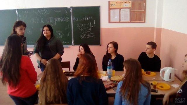 Чаепитие в День студента в Пятигорском колледже