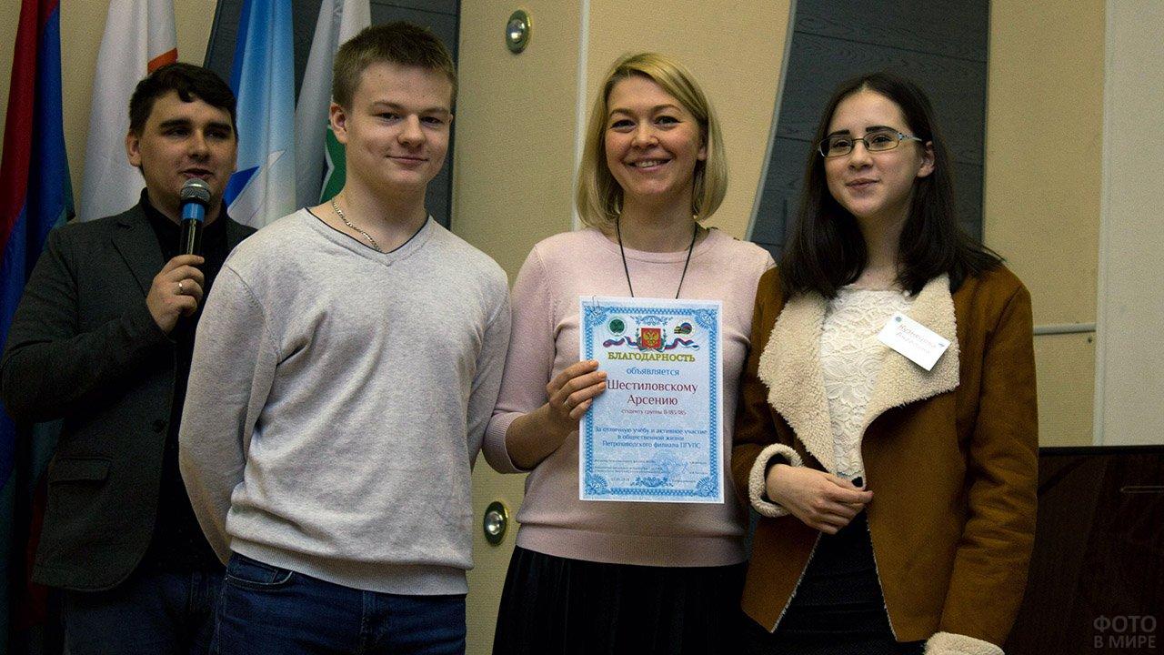 Награждение студентов в Татьянин день в Петрозаводском ВУЗе