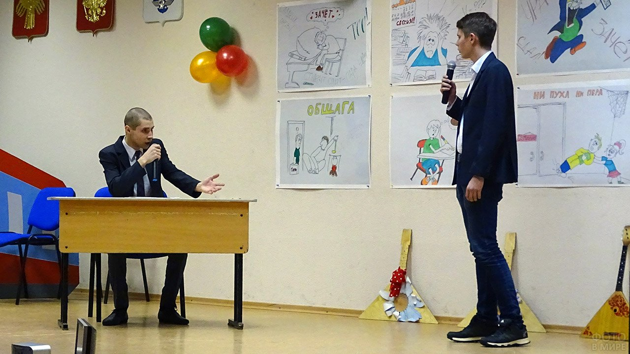 Студенческий КВН в Ухтинском техникуме в Татьянин день