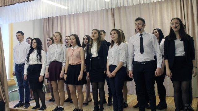 Студенты Якутского колледжа выступают на сцене в Татьянин день