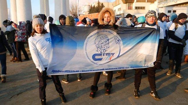 Студенты Саратовского колледжа на параде в Татьянин день
