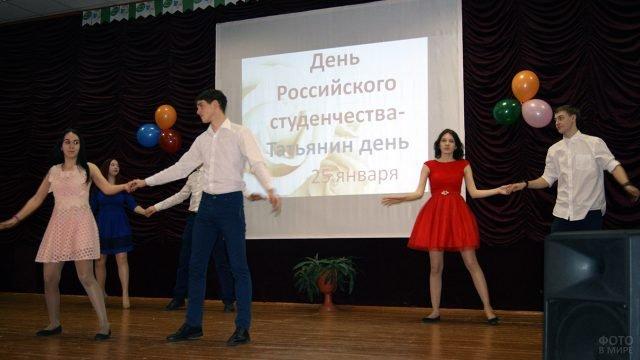 Танцевальный номер праздничного студенческого концерта к Татьяниному дню