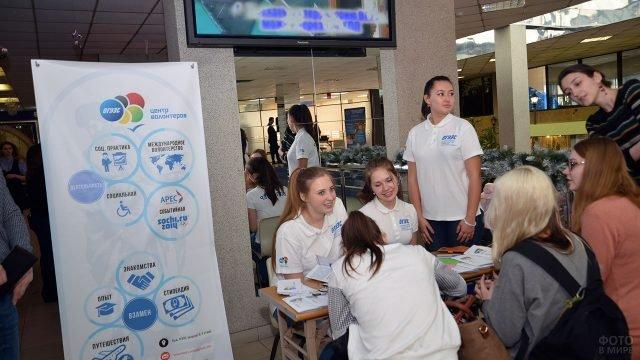 Участницы студенческого Владивостокского форума в Татьянин день