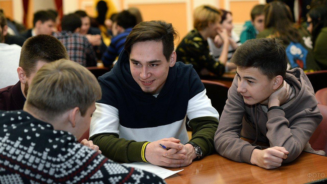 Участники интеллектуальной викторины в Екатеринбургском университете в День студентов
