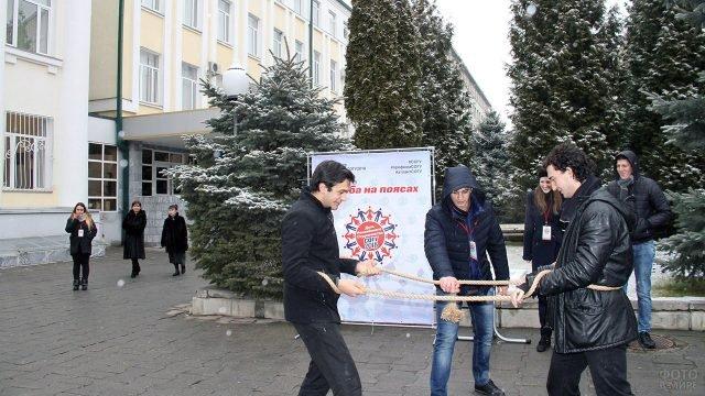 Владикавказские студенты отмечают Татьянин день