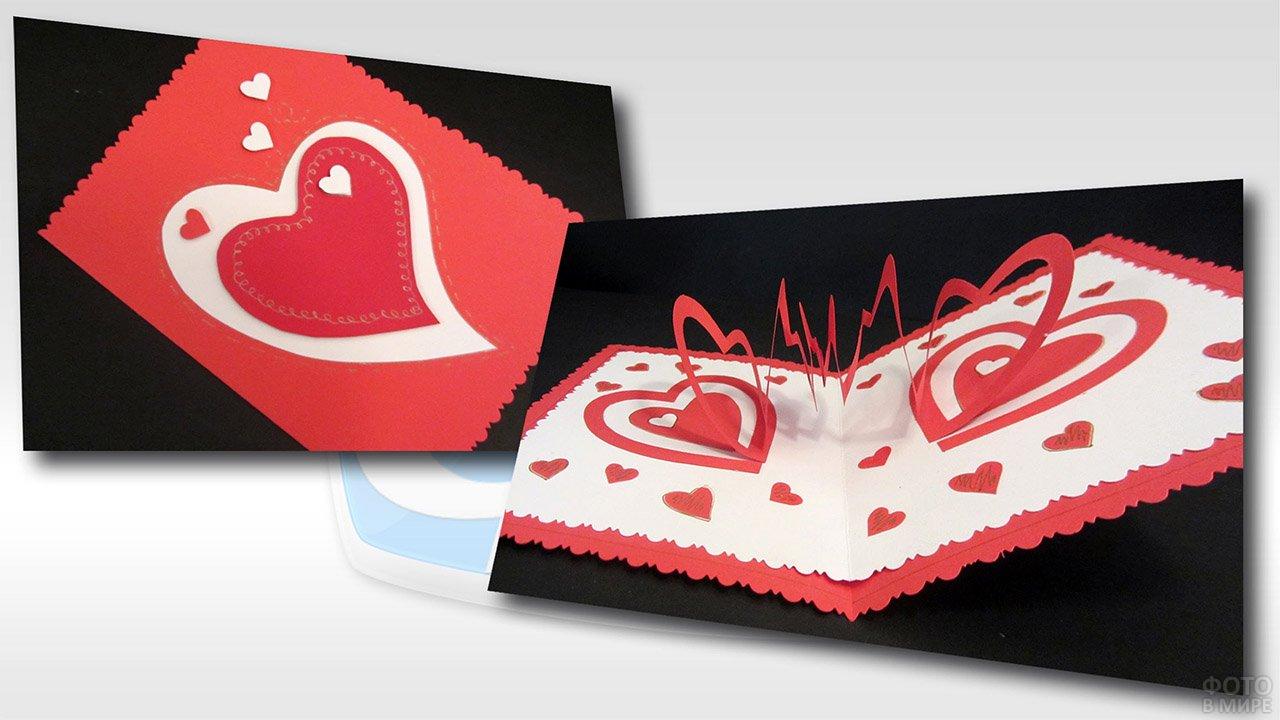Объёмная открытка-валентинка с сердцем-пружинкой