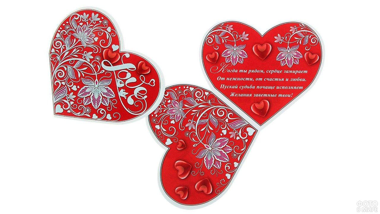 Открытка-сердечко с белым орнаментом на красном фоне