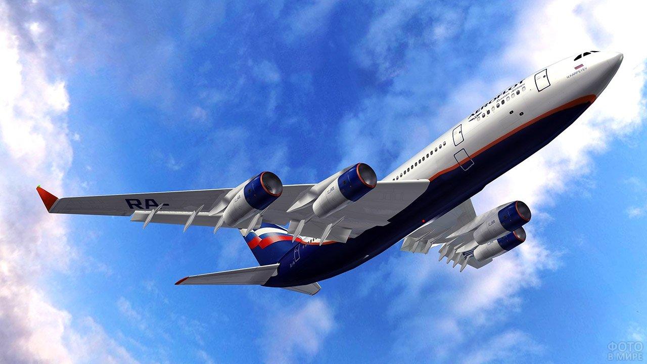 Пассажирский самолёт в вышине среди облаков