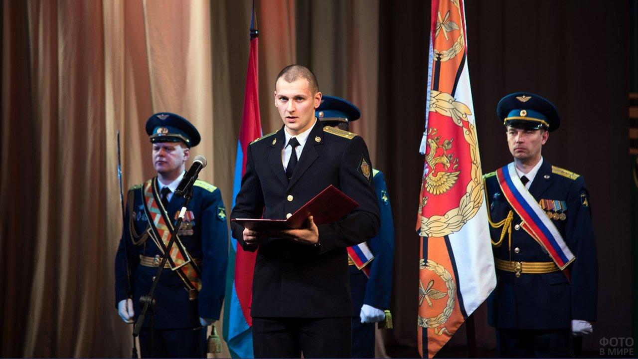 Торжественное награждение в ходе празднования Дня защитника отечества в Липецке