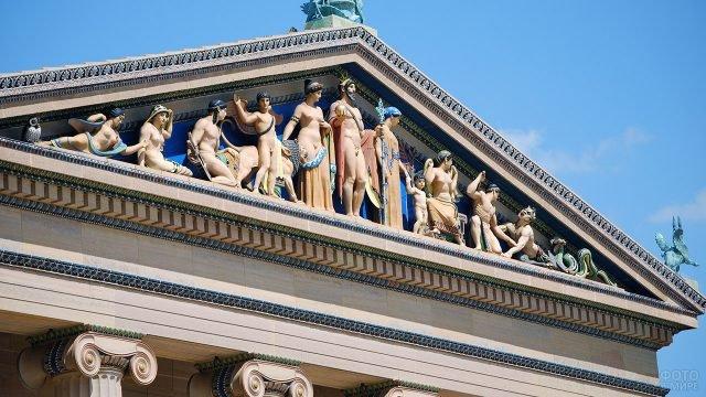 Классический храмовый фронтон здания Музея Искусств в Филадельфии