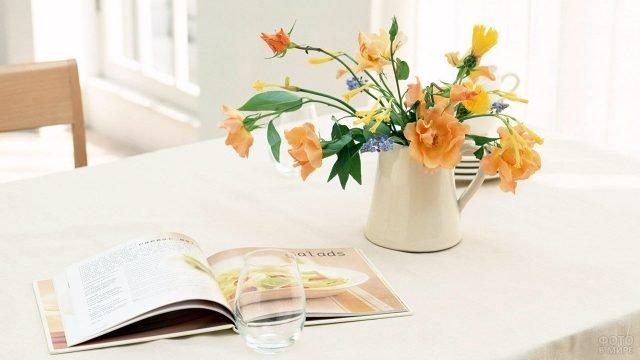 Необычный оранжевый букет в светлом интерьере к 8 марта