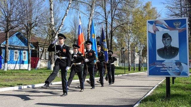 Почётный караул 9 мая в аллее Памяти города Карсун Ульяновской области