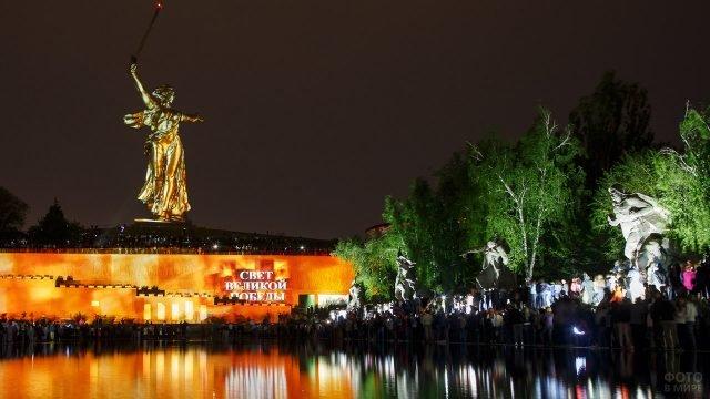 Шоу Свет Победы 9 мая в Волгограде