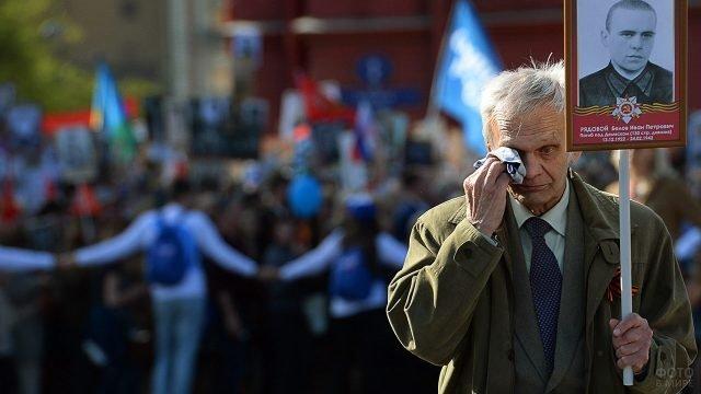 Участник Бессмертного полка 9 мая на Красной площади