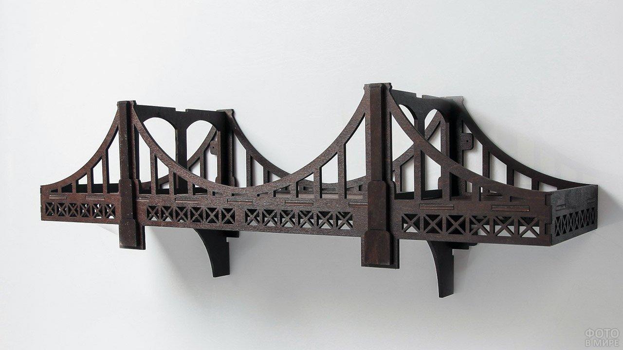 Настенная деревянная полка в виде Бруклинского моста