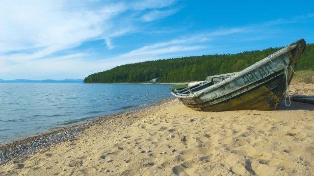 Старая лодка на песчаном берегу