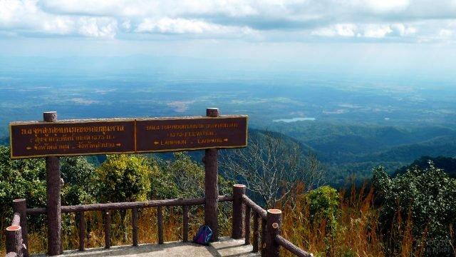 Панорама в национальном парке Дой Кхун Тан на севере Тайланда