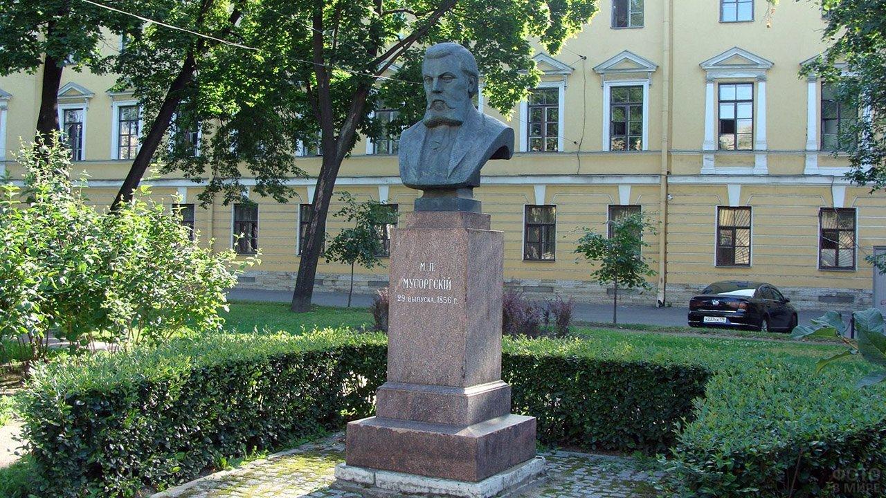 Бюст Мусоргского в Санкт-Петербурге