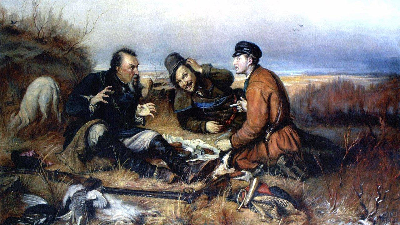 Знаменитая картина Петрова - Охотники на привале