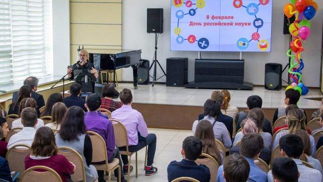 День российской науки в Сахалинской научной библиотеке
