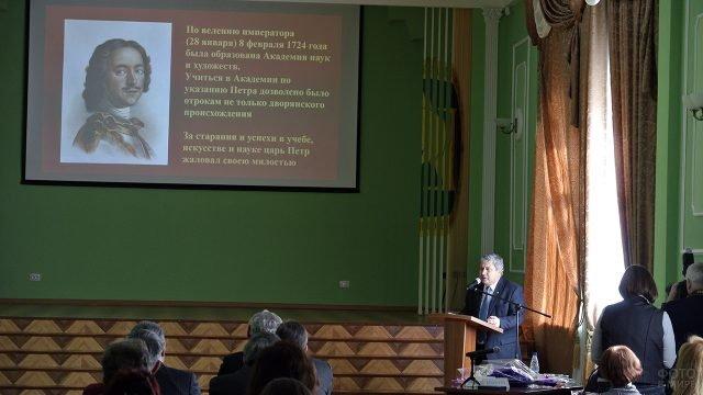 Интерактивная лекция о Дне российской науки в ВУЗе Приморского края