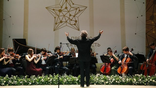 Концерт на вручении премии Министерства образования и науки Росси в День российской науки