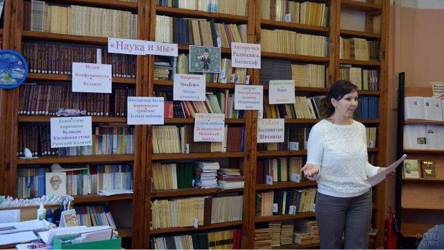 Лекция о Дне российской науки в подмосковной школе