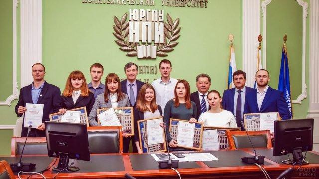 Награждение сотрудников НИИ в День российской науки