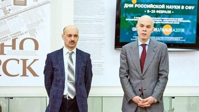Представители ВУЗа на вручении премий в День российской науки в Сибирском университете