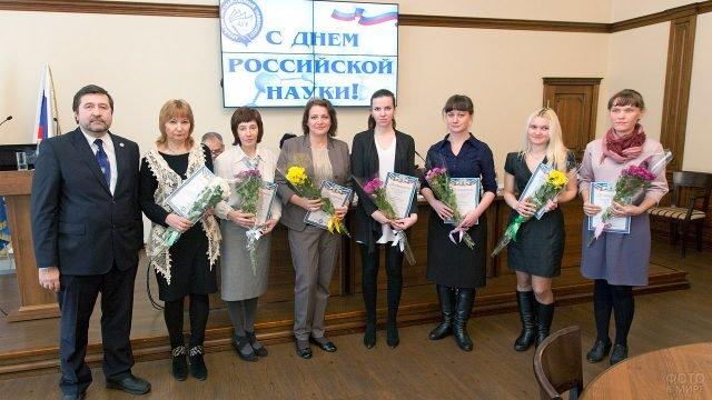 Преподаватели Алтайского ВУЗа в День российской науки