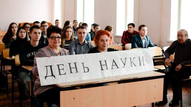 Преподаватели и студенты Чувашского ВУЗа в День российской науки