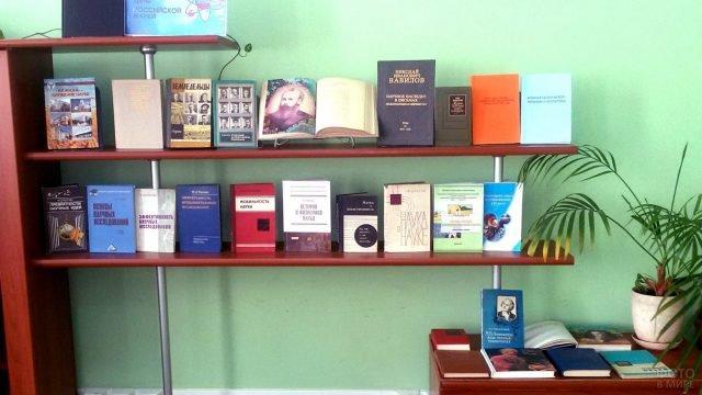 Стенд в библиотеке к Дню российской науки