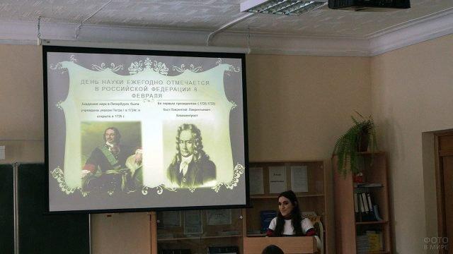 Студентка Чебоксарского колледжа делает доклад в День российской науки