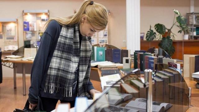 Студентка Северо-Кавказского ВУЗа на библиотечной выставке в честь Дня российской науки