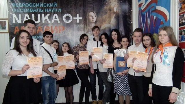 Участники Всероссийского фестиваля науки в День российской науки в Иркутске