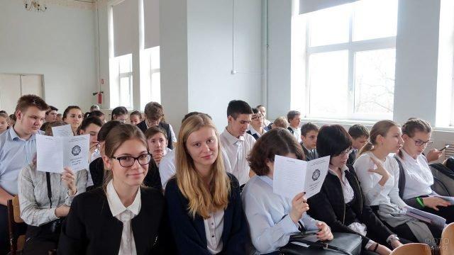 Ученики Таганрогского лицея в День российской науки