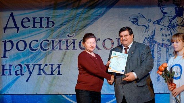 Вручение грамот на сцене Сахалинского ВУЗа в День российской науки