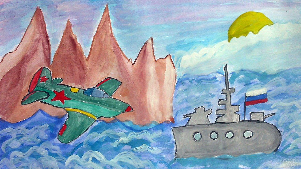 открытка с военным кораблем на 23 февраля