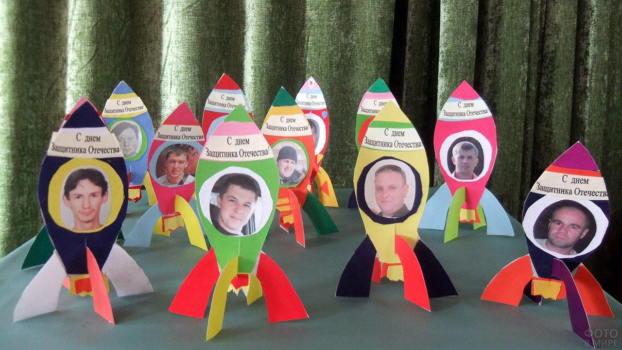 Открытки-ракеты папам на 23 февраля