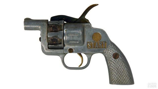 Короткоствольный стартовый револьвер начала 20 века