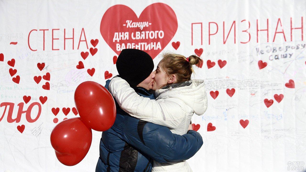 День Святого Валентина в Барнауле