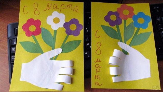 Детские окрытки к 8 марта с букетами цветов в ладошках из цветной бумаги