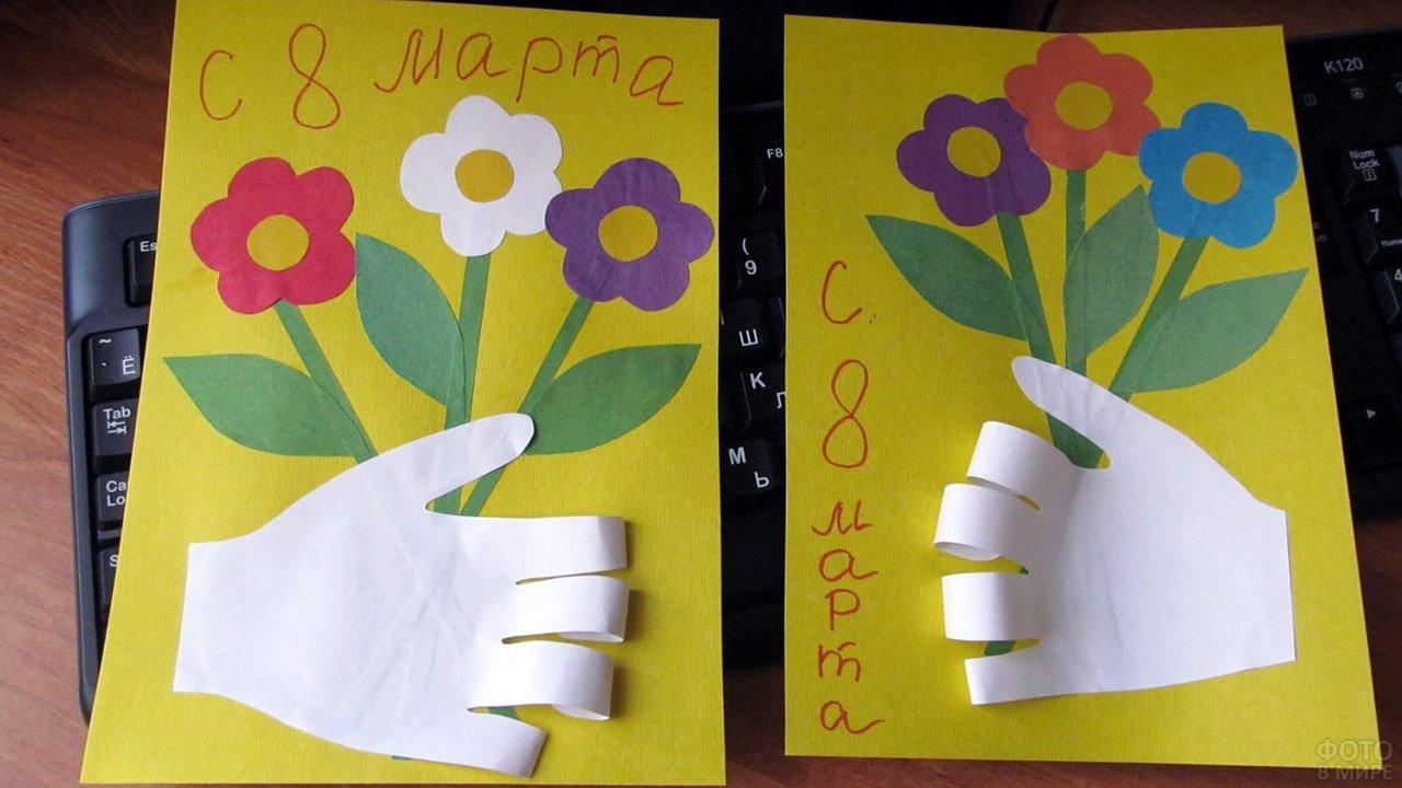 Как сделать открытку на 8 марта для бабушки