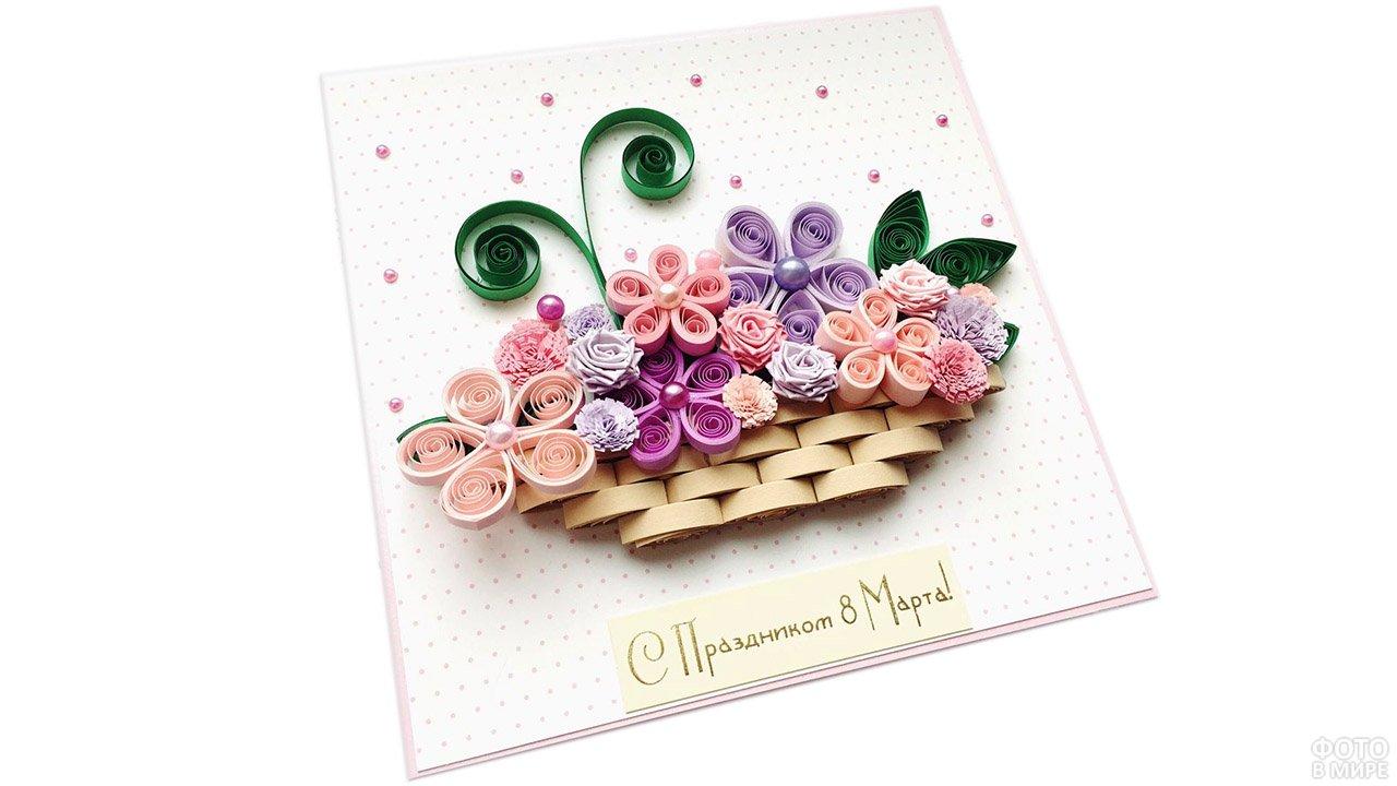 Корзина цветов в технике сквиллинг на открытке к 8 марта