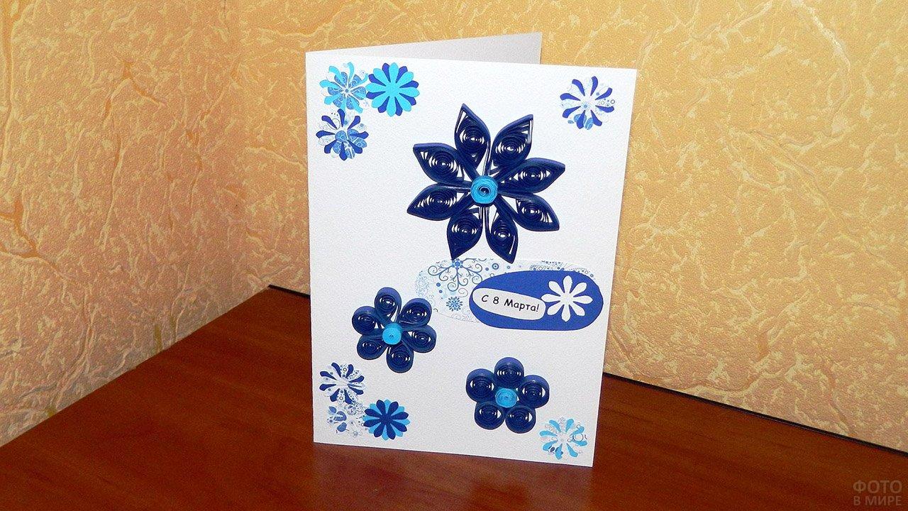 Открытка к 8 марта своими руками с синими цветами в технике квиллинг