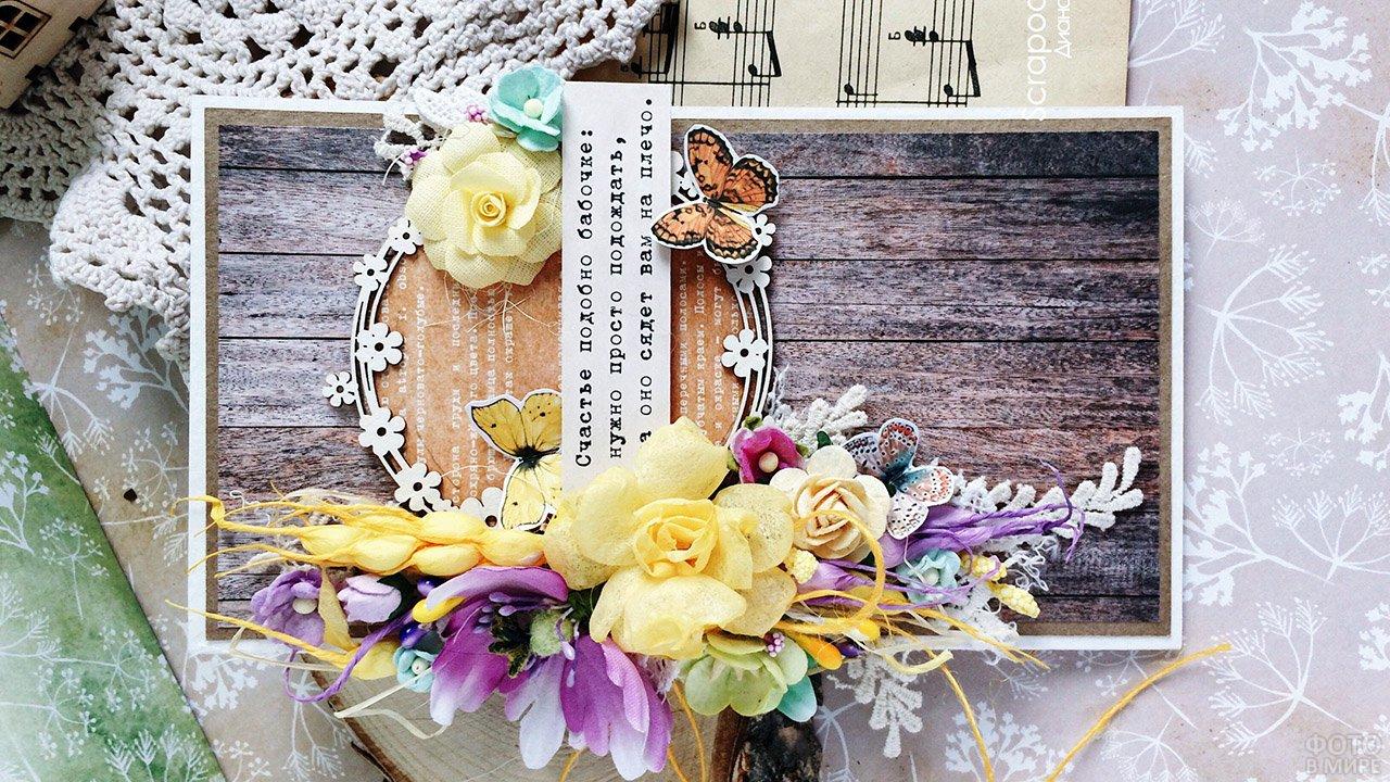 Самодельная открытка с объёмными цветами к 8 марта
