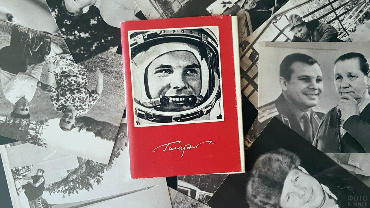 Антикварный набор открыток 1970 года к Дню космонавтики