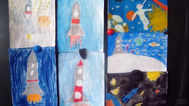 Детские открытки-рисунки к Дню космонавтики