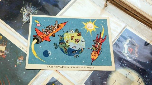 Одна из коллекции советских открыток к 12 апреля